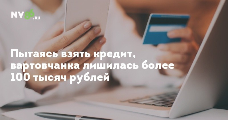 Сравнить лучшие кредиты на 90000 рублей на сайте Сравни.ру!