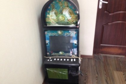 Охранник игровых автоматов